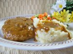 Smothered Hamburger Steak