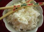 Perfect Basic White Rice