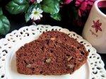 Carob Zucchini Nut Bread (Vegan)