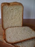 Best Ever White Bread (Abm)