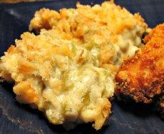 Green Bean Casserole W/Swiss Cheese