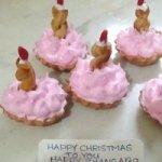 Homemade Christmas Snack Recipe