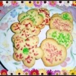Sparkling Sugar Cutout Cookies Recipe